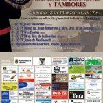 VIII CERTAMEN COMARCAL DE BANDAS DE CORNETAS Y TAMBORES.